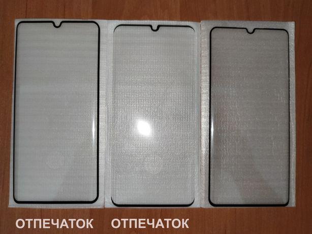 Стекла, гель и чехлы на Xiaomi Mi NOTE 10/10pro