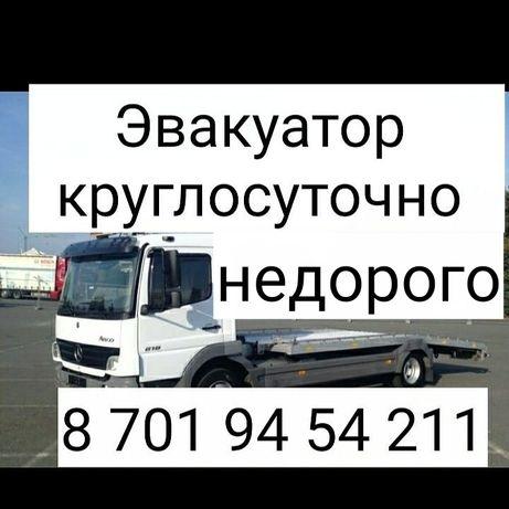 Эвакуатор Байсерке Капчагай Курты Баканас Чилик Грэс Междуреченск Арна