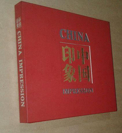 """Енциклопедия на Китай """"China impression"""" - луксозно издание"""