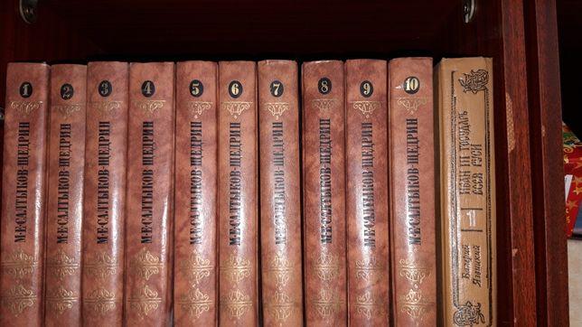 10 томов Салтыкова Щедрина