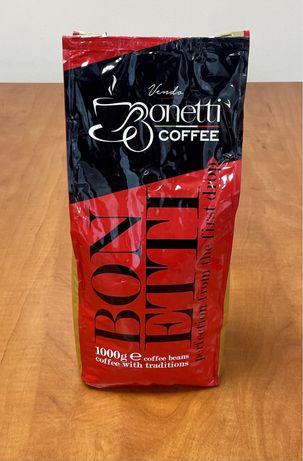 Кафе на зърна Bonetti