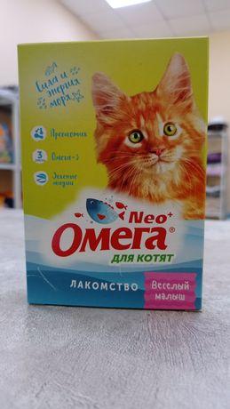 Витамины для котят Омега Neo