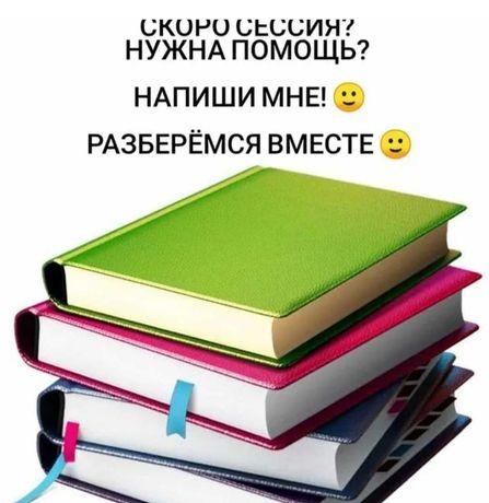 Отчёт по практике курсовая дипломная контрольная реферат доклад книге
