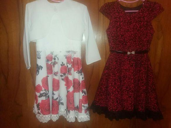 Официални рокли