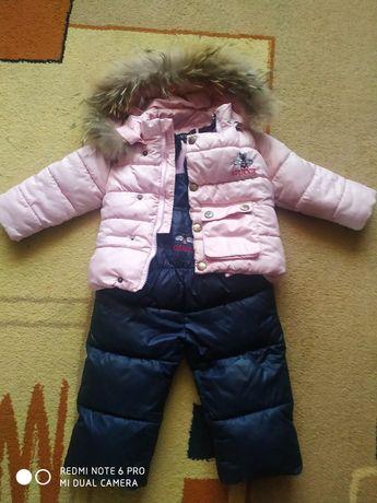 Зимний костюм. Штаны+курточка