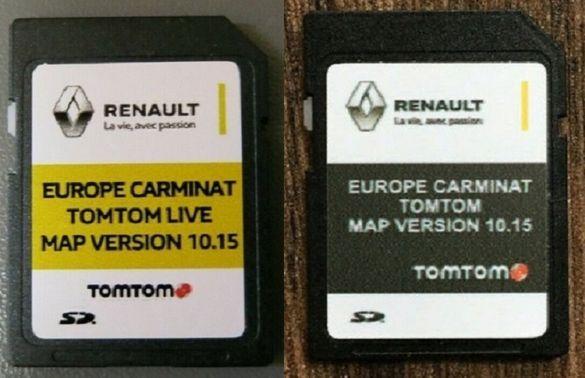 Carminat TomTom live Renault SD карта Рено Навигационни Дискове 2020гд