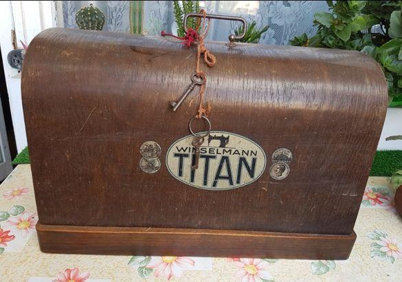 Стара шевна машина Винселман Титан