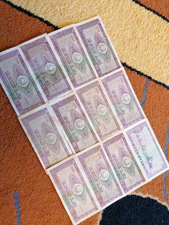Lot bancnote comuniste-1966