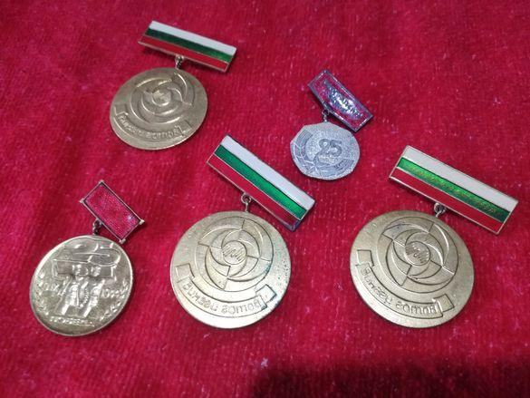 златни медали от соца