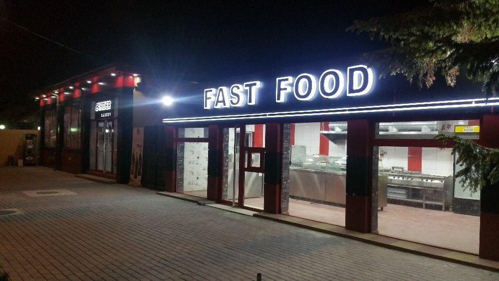 Market & Fast Food