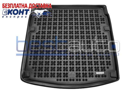 Гумена стелка за багажник за Audi A4 седан / Ауди А4 (2007-2015)