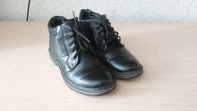 Ботинки осень для мальчика