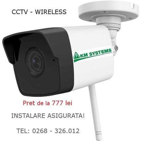 CAMERE - supraveghere VIDEO CCTV - IP - HIBRID - sisteme de alarma