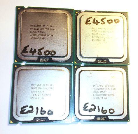 4x Procesoare Intel 2x E4500 2x E2160