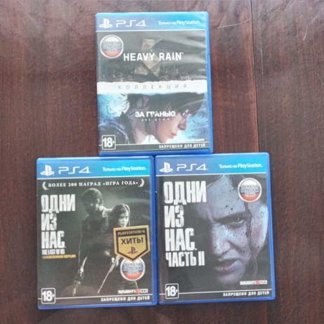 продам эксклюзивные игры для PlayStation 4
