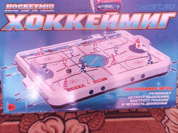 СРОЧНО продам детский настольный хоккей