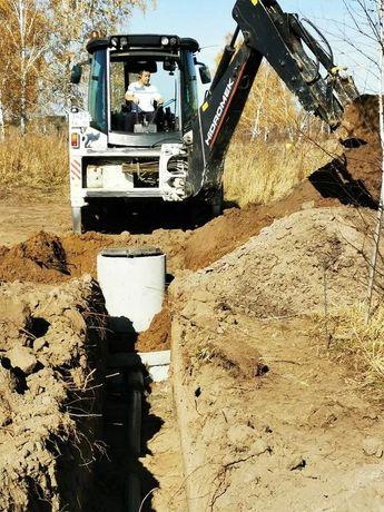 Копаю,рою септик,туалет,траншеи,фундамент,котлован,подвал. Планировка.