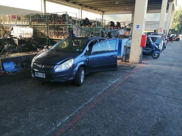 Opel Corsa /Опел Корса 1.3