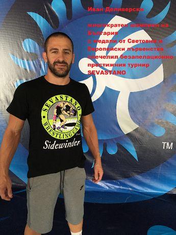 Топ УНИКАЛНА Тениска SEVASTANO от Турнира по Борба модна