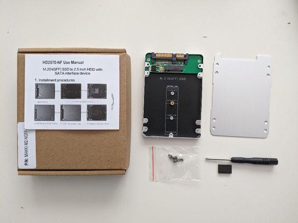 """Външна кутия 2,5"""" SATA3 за M.2 (M2) диск/SSD """"Makki"""" + Гаранция"""