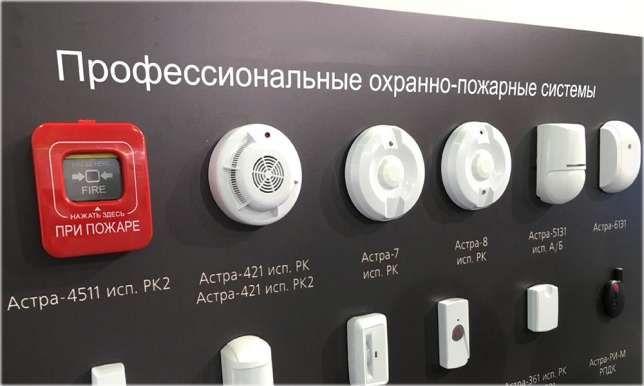Пожарная сигнализация! Проектирование, обслуживание , монтаж Алматы