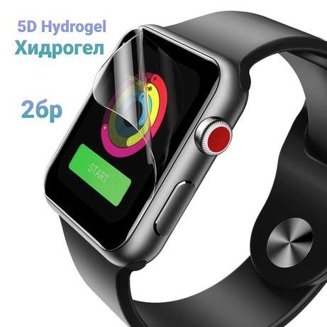 2бр 5D Hydrogel протектор за Apple Watch iWatch 4 5 6 SE 40mm 44mm 42m