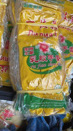 Перчатки резиновые по 185 тенге