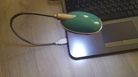 Usb лампа за компютър