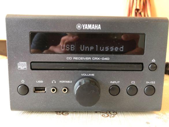 Yamaha CRX-040