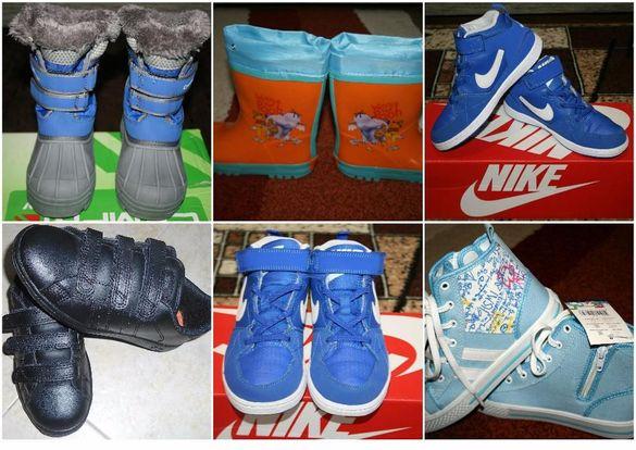 Обувки номер 30/31