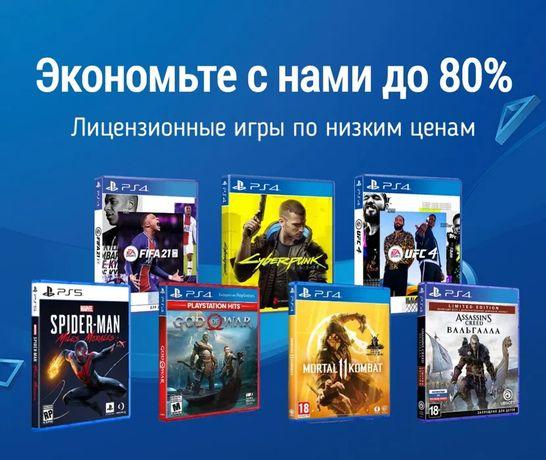 Установка игр на Пс5(лицензия не прошивка)(низкие цены)