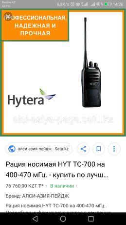 Рация HYT TC ~700. 2 штук