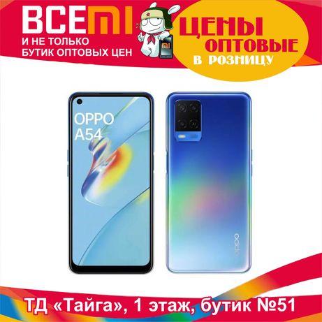 BCEMi Oppo A54 4/64 (ТЦ ТАЙГА, 2 крыльцо, 1 этаж, Бутик 51)