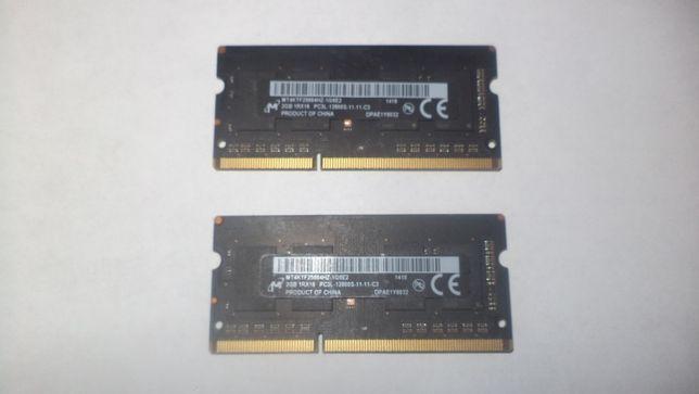Memorii laptop apple 4Gb DDR3