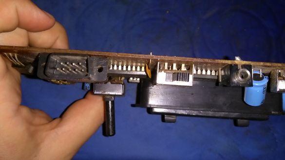 Atari 2600 Clone Motherboard