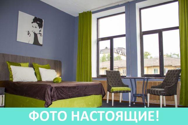 Уютные номера в новой гостинице в районе Арбата (квартиры посуточно)