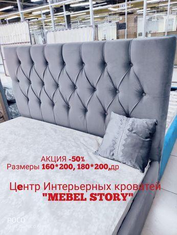 """Кровать в Алматы, двухспальная мягкая """"Честер"""" со скидкой"""