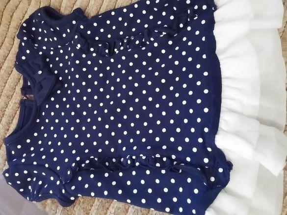 Бебешка рокличка 62 см
