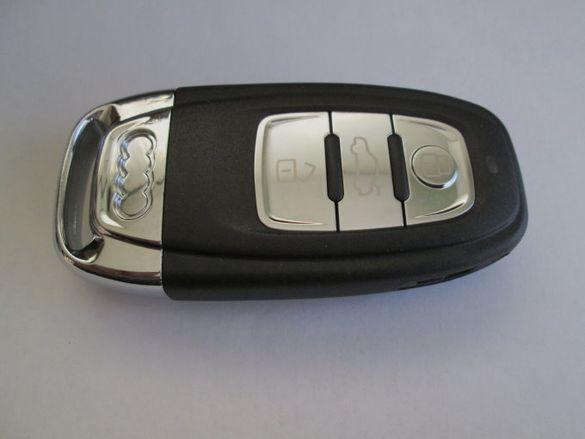 Кутийка за смарт ключ с 3 бутона за Audi (А4/А5/А6/А7/А8/Q5)!