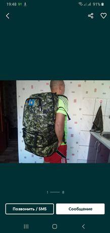 Продам рюкзак для рыбаков , охотников , туристов