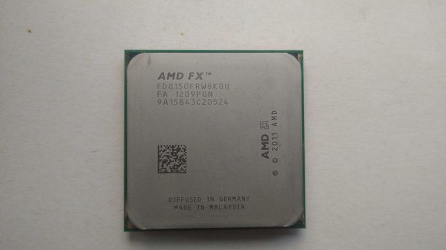 Procesor AMD FX 8150
