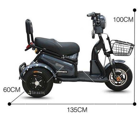 -50% Tricicleta Electrica 750 Lux, Model NOU 2021, Visiniu, 48V, 20Ah