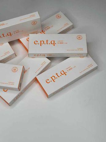 (10+1 gratis) Acid Hialuronic Organic E.P.T.Q Epitique S300 1.1ml