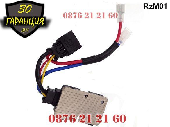 Регулатор реостат резистор парно / вентилатор Мерцедес Mercedes S W140