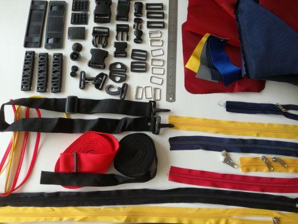 Ципова лента , Аксесоари за спортни чанти,колани,велкро