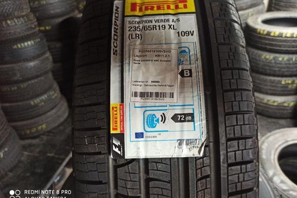 4бр.летни гуми 235/65/19 Pirelli