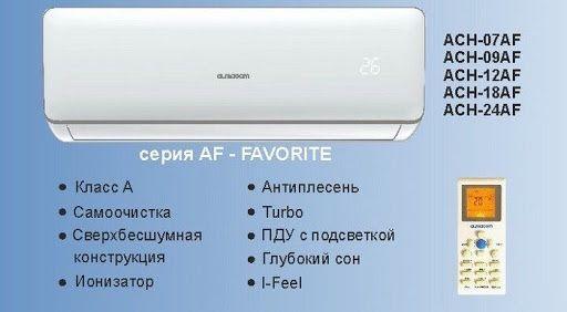 Кондиционеры и монтаж. LG, Almacom, GREE и другие