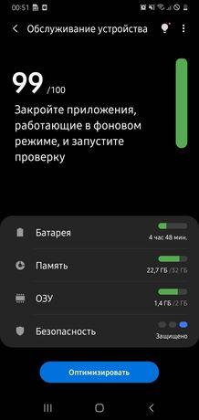 Продаю Samsung a10