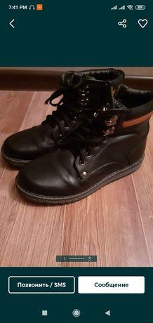 Ботинки. На осень.
