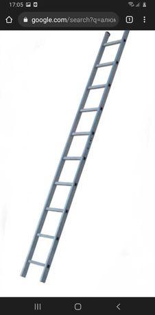 Лестница алюминевая